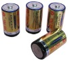 Super Alkaline Battery D Size