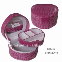 PU Jewellery Box