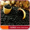 Free Samples Export chinese bean black kidney beans High Quality black matpe beans(in bulk)