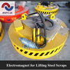 MW5 Series Electromagnetic Lifting Equipment for Steel Scraps