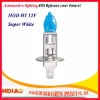 BEST CHOICE!!! HOD H1 Super White Halogen Bulb 12V 100W