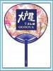 2012 new promotional advertisement fan