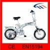 mini foldable electric bicycle
