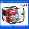 Pumps for Water, WP-20B Gasoline Water Pump