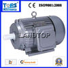 Hot sales Y series electrical motor