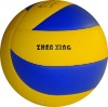soft leather mikasa volleyball ball