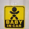 Baby on board sign,tailor made per your design