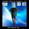 Hot Sales Super Durable HID Xenon Lamp H7