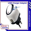 USB Charger for GLAD-05EU
