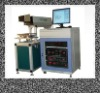 PEDB-350 Diode End-Pump High-precision Laser Marking Machine
