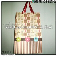 New design Gift paper bag