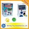 Hot ! Battery operated kids coin operated game machine (237013)