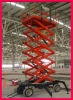 SJY0.5-8 hydraulic trailer scissor aerial lift platform