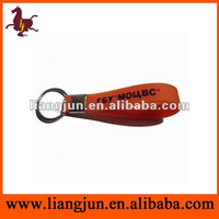 Promotion Silicon Key Ring
