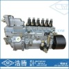 FUEL INJECTION PUMP-BP5416 diesel fuel injection pump
