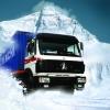 2534A/6 x 4/truck