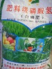 WHITE PHOSPHORUS FERTILIZER 25%