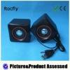 Hot!! computer speaker