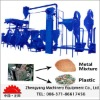 Recycling machinery electronics equipment
