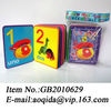 baby toys images baby educational toys