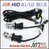 35W,AC12V HID bulb;H4 HI/LO BULB