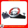 steering wheel joystick
