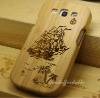 Nature carve bamboo case for galaxy s3 i9300
