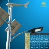 wind solar street lights