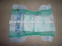 Libero Baby diaper for European market