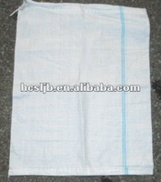 white new PP woven bag for food grade
