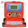 English Learning Machine for Kids