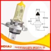 Quick sales Yellow halogen lamp H4