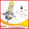 Quick sales Yellow halogen lamp H4