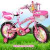 _toy_bikes_