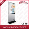 "42"" Newest design Stand-alone double screen Kiosk"