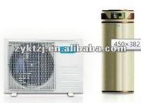 Midea Heat Pump Water Heater Split type (Refrigerant cycle)