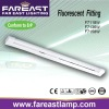 Fluorescent Fittings T8_ Series W