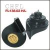 Fiamm Type Selling Lead Economic Snail Horn FL138-02