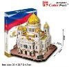 CubicFun 3d puzzle Cathedral of Christ the Saviour home decoration