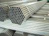 ASTM, EN Cheap carbon steel seamless pipes tubes