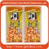 Peanut snacks---Squid coated peanuts