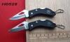 H0528 - Promotion Knives
