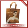 Popular laminated non woven bag