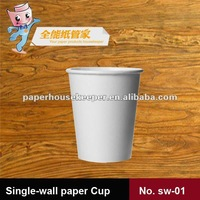 white single wall paper cup