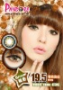 19.50mm Pandora Vanilla Shake Korea Contact Lens Wholesale