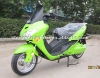2012 3000w eec electric motorcycle with Removable Lithium battery wholesaler