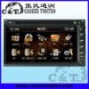 6.95 inch Universal 2 din car dvd player with GPS Navigation and Digital TV DVB-T/ISDB-T/ATSC