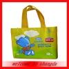 Fashional laminated PP nonwoven bag