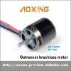 Outrunner brushless motor