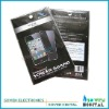 i9100 galaxy S2 privacy screen protector for samsung